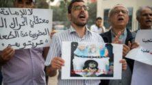 منظمة العفو الدولية تحث المغرب على الإفراج عن معتقلي 'حراك الريف'