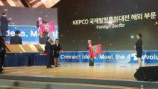 المهندسة المغربية ليلى صدقي تتوج بالجائزة الذهبية في المسابقة العالمية للإختراع بكوريا الجنوبية