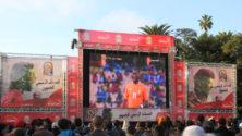 شاشات عملاقة بالدار البيضاء لمتابعة مباراة المنتخب الوطني يوم السبت