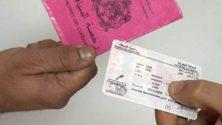 5 شروط جديدة للحصول على رخصة السياقة في المغرب