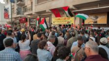 المغاربة يردون على قرار دونالد ترامب بمظاهرة حاشدة يوم الأحد 10 دجنبر بمدينة الرباط