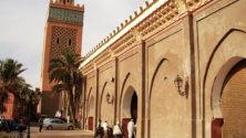 وزارة الأوقاف والشؤون الإسلامية تشيد قاعة رياضية للنساء بفضاء مسجد