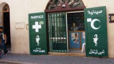 الدولة تفرض على المرضى المغاربة رسوماً عند شراء الأدوية
