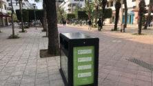المغرب: 'الشارجور والويفي' مجاناً لجميع الرباطيين