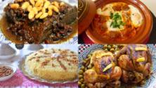 إختبار: أي أكلة مغربية تتماشى مع شخصيتك؟