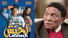 إختبار: تفاعل مع هذه الصور وسنعطيك فيلماً مغربياً لتشاهده نهاية هذا الأسبوع