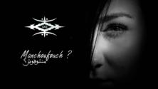 'مانشوفوش' أول تطبيق مغربي للتبليغ عن التحرش الجنسي