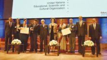 وزارة التربية والتعليم المغربية تفوز بجائزة عالمية بقيمة 25 ألف دولار