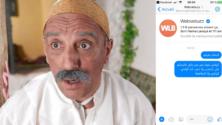 #مقاطعة: إنتفاضة فيسبوكية مغربية على الشركات ضد الغلاء
