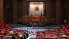مجلس المستشارين يطلق تطبيقاً خاصاً به من أجل المواطنين