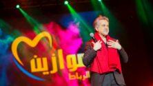 مهرجان موازين 2018: مروان خوري وبدر سلطان يشعلان فضاء النهضة وملك الراي جاورهما