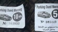 حراس مواقف السيارات يخلقون الحدث بقوانينيهم الغير قانونية