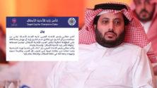 """""""حال وعقل"""" .. تركي آل الشيخ غير إسم بطولة كأس العرب في منتصفها ليضع إسم أبيه في المقدمة"""
