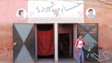 لماذا يصطحب بعض الآباء المغاربة بناتهم الصغيرات إلى الحمام الشعبي؟ وماهو تأثير ذلك على سلوكاتهن