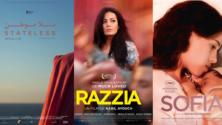 نصرة لفلسطين، 3 مخرجين مغاربة يسحبون أفلامهم من مهرجان إسرائيلي للفيلم