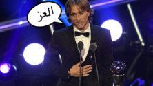 تناقضات غير مفهومة في حفل توزيع جوائز الفيفا تثير الجدل