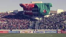 """مباراة المغرب في """"دونور"""" ذكرتنا بأول مرة دخلنا فيها إلى هذا الملعب"""