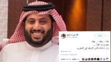 """""""بغا يتصالح معانا"""" .. تركي آل الشيخ يعلن دعمه للمغرب في استضافة كأس إفريقيا للأمم"""