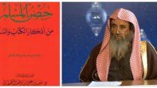 """محزن: وفاة صاحب """"أرخص كتاب"""" بالمغرب والأكثر مبيعاً وقراءة في """"طوبيس الشعب"""""""