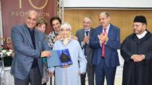 """""""لافاك وجدة"""" تكرم هذه المغربية التي تبرعت بمالها الخاص لبناء المدرسة الوطنية للتجارة والتسيير بوجدة"""
