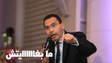 """المغرب """"منفخ على السبليون"""" ولم يوافق بعد على مقترح تنظيم مونديال مشترك"""