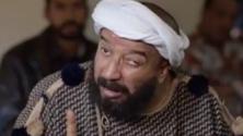 مؤشر انعدام النزاهة والأمانة: المغرب في الرتبة الأولى عالمياً حسب دراسة إنجليزية