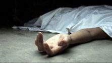 غامض : العثور على جثة فتاة عارية داخل منزلها بالفنيدق