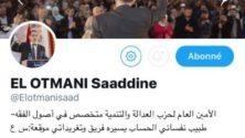 رئيس الحكومة يعيد نشر تغريدة على «تويتر» تضمّنت لفظ «الصحراء الغربية»