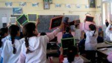 وزارة التربية الوطنية : إنطلاق الموسم الدراسي 2020-2021 يوم 01 شتنبر 2020